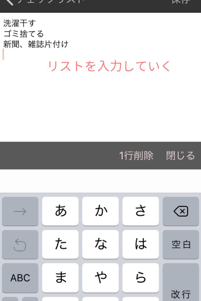 f:id:hayaokiyoshi:20180518144317p:plain