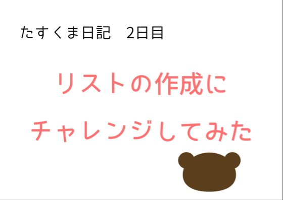 f:id:hayaokiyoshi:20180518151127p:plain