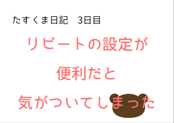 f:id:hayaokiyoshi:20180519140424p:plain