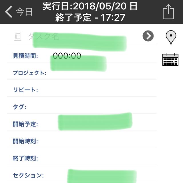 f:id:hayaokiyoshi:20180520155928j:plain