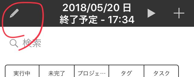 f:id:hayaokiyoshi:20180520160029j:plain