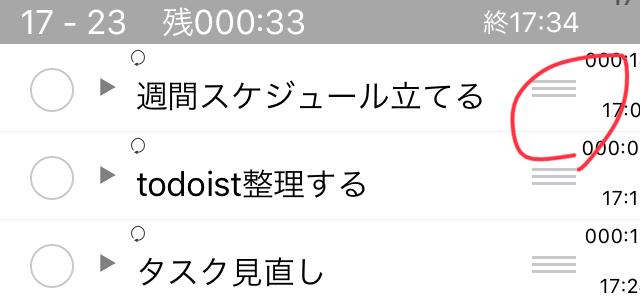 f:id:hayaokiyoshi:20180520160119j:plain