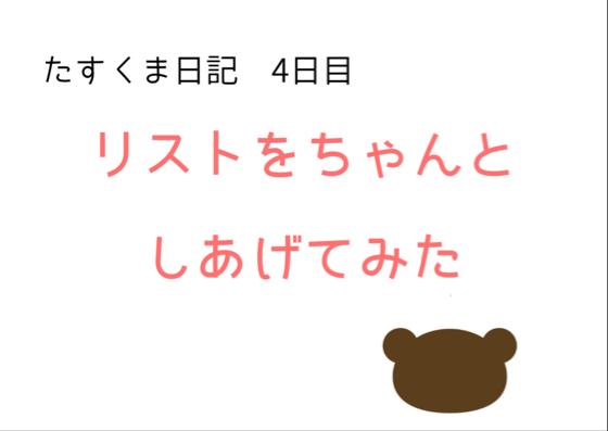 f:id:hayaokiyoshi:20180520160550p:plain