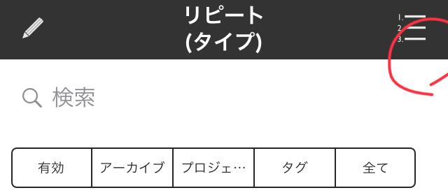 f:id:hayaokiyoshi:20180521165835j:plain