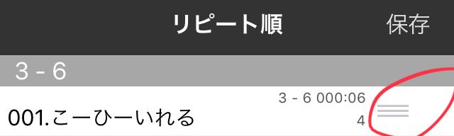 f:id:hayaokiyoshi:20180521165958j:plain