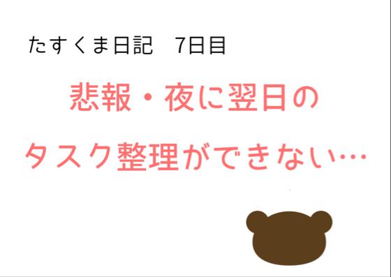 f:id:hayaokiyoshi:20180523162904p:plain
