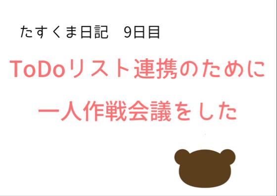 f:id:hayaokiyoshi:20180525151850p:plain