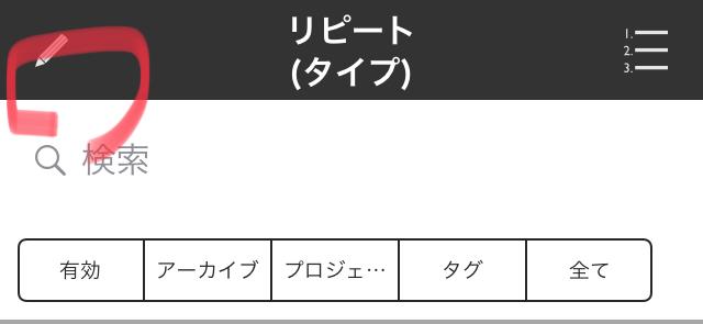 f:id:hayaokiyoshi:20180530175552j:plain