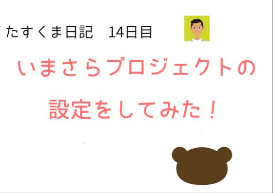 f:id:hayaokiyoshi:20180530180722p:plain