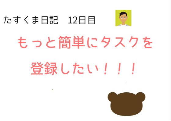 f:id:hayaokiyoshi:20180530181401p:plain