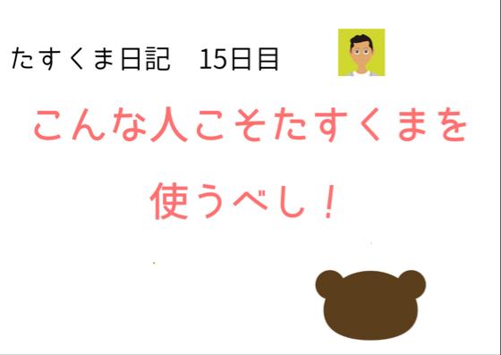 f:id:hayaokiyoshi:20180531192155p:plain