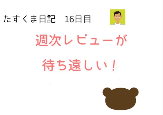 f:id:hayaokiyoshi:20180601230908p:plain