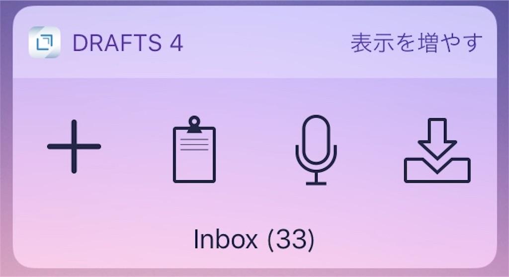 f:id:hayaokiyoshi:20180602220338j:image