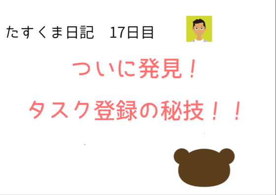 f:id:hayaokiyoshi:20180604164244p:plain