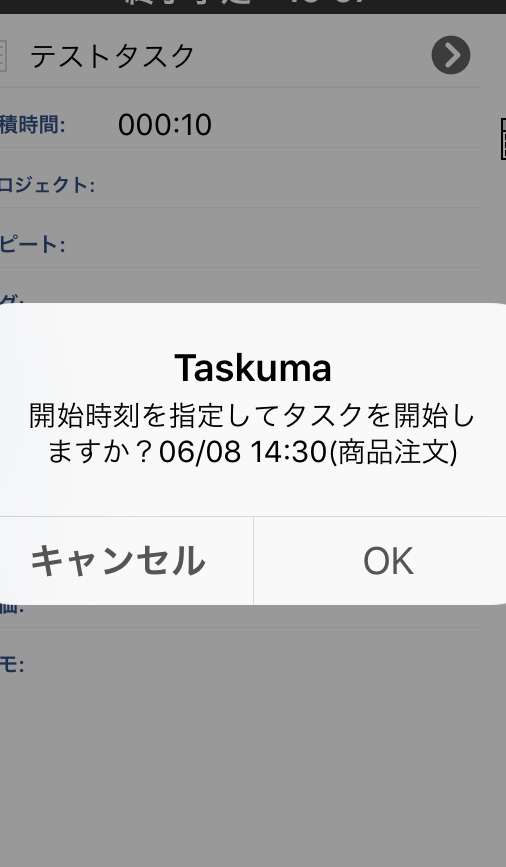 f:id:hayaokiyoshi:20180608152346p:plain