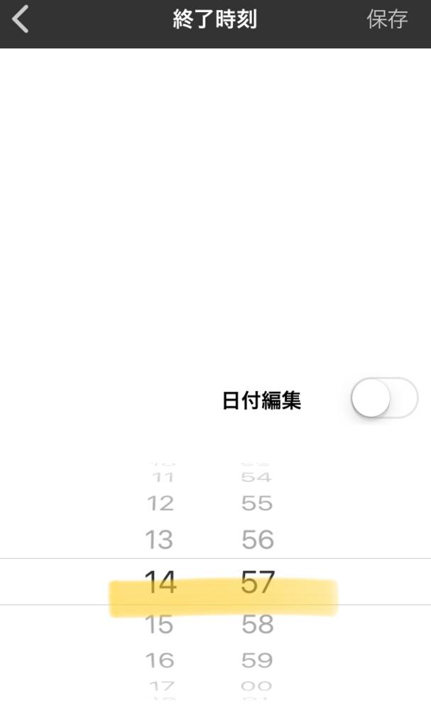 f:id:hayaokiyoshi:20180608152456j:plain