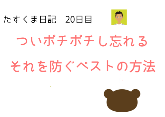 f:id:hayaokiyoshi:20180608152558p:plain