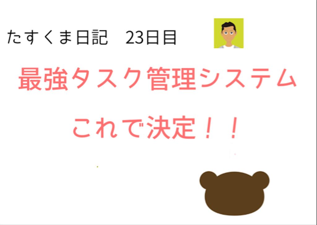f:id:hayaokiyoshi:20180612191603p:image