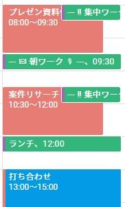 f:id:hayaokiyoshi:20180613053324j:plain