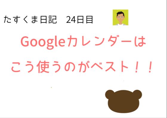 f:id:hayaokiyoshi:20180614164044p:plain
