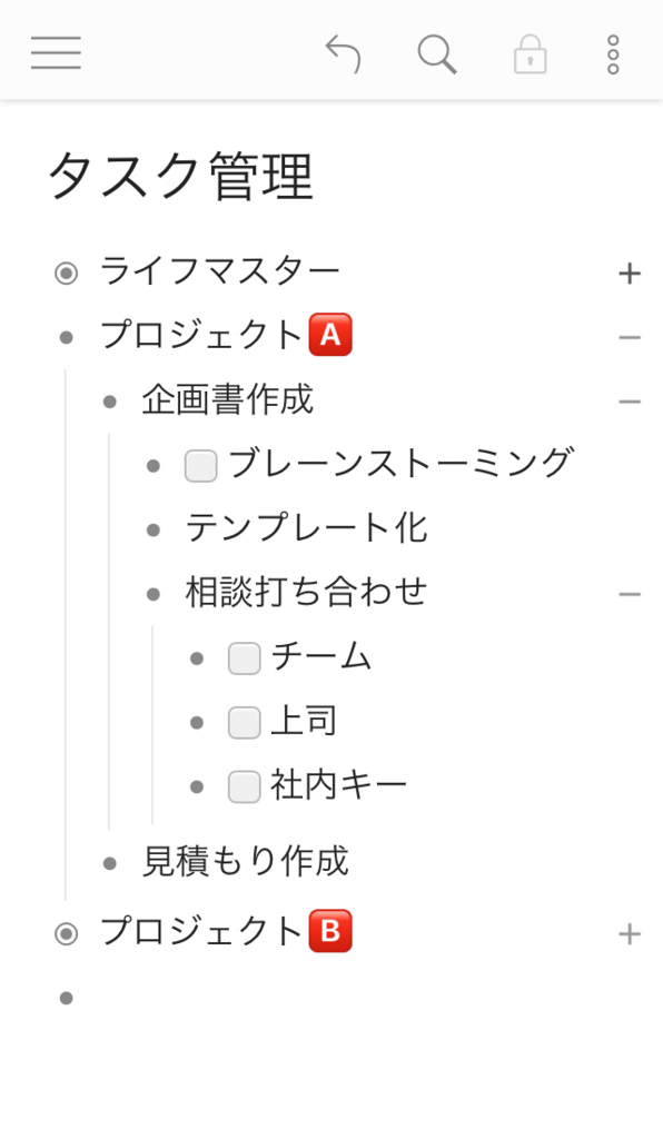 f:id:hayaokiyoshi:20180616070656j:plain
