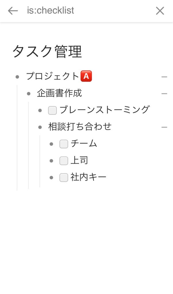f:id:hayaokiyoshi:20180616070732j:plain