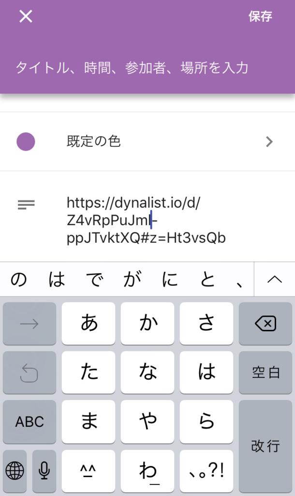 f:id:hayaokiyoshi:20180616070900j:plain