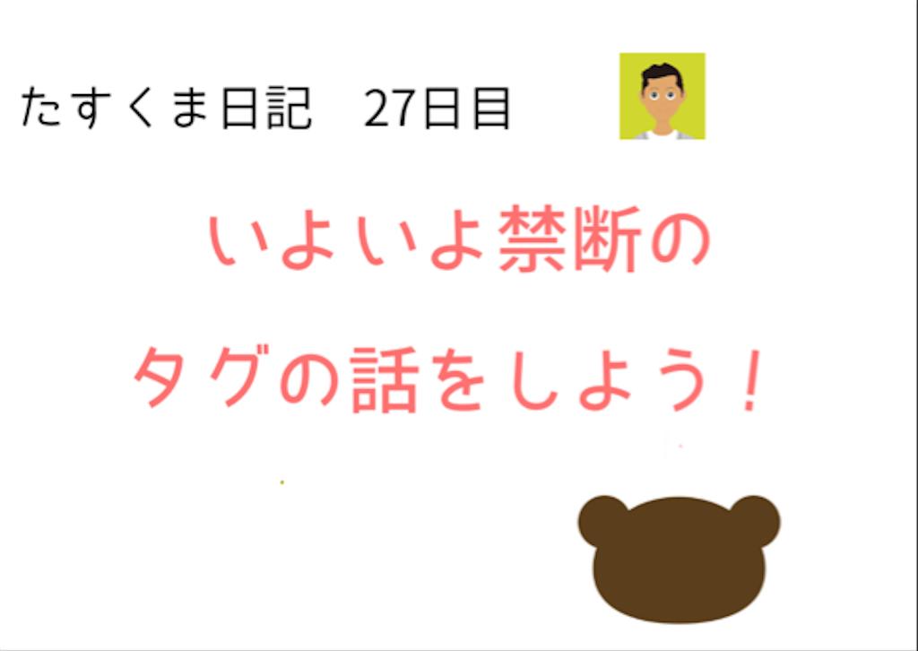 f:id:hayaokiyoshi:20180618210044p:image