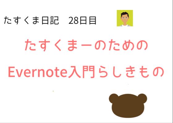 f:id:hayaokiyoshi:20180701170709p:plain