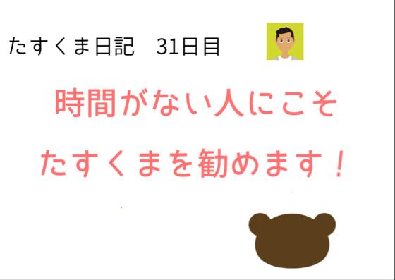 f:id:hayaokiyoshi:20180708160547p:plain