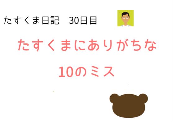 f:id:hayaokiyoshi:20180708160828p:plain
