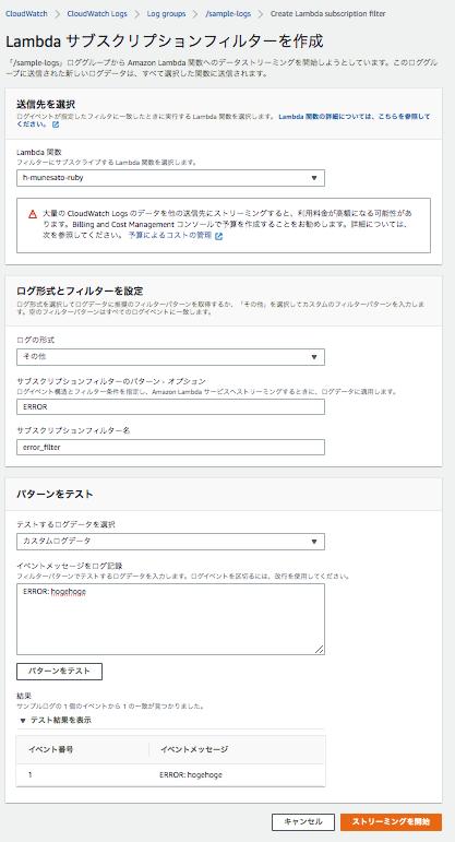 f:id:hayaosato:20201202153552p:plain
