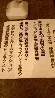 f:id:hayariki2:20160615005300j:plain