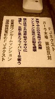 f:id:hayariki2:20160728080500j:plain