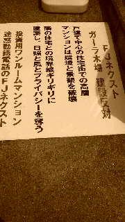 f:id:hayariki2:20160812171800j:plain