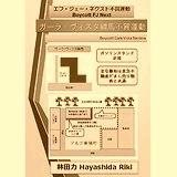 f:id:hayariki2:20160917101300j:plain