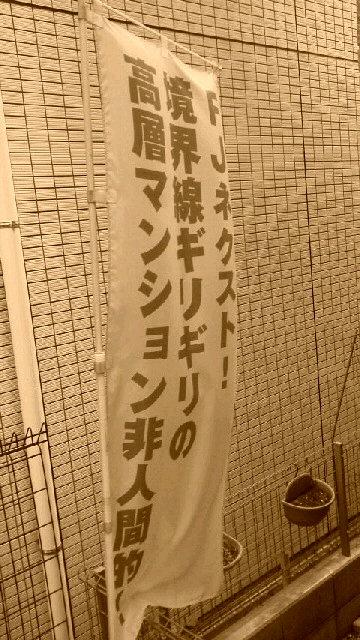 f:id:hayariki2:20160921001600j:plain