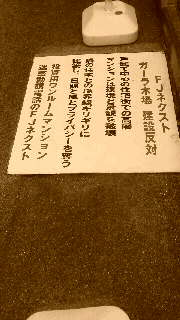 f:id:hayariki2:20161013173100j:plain