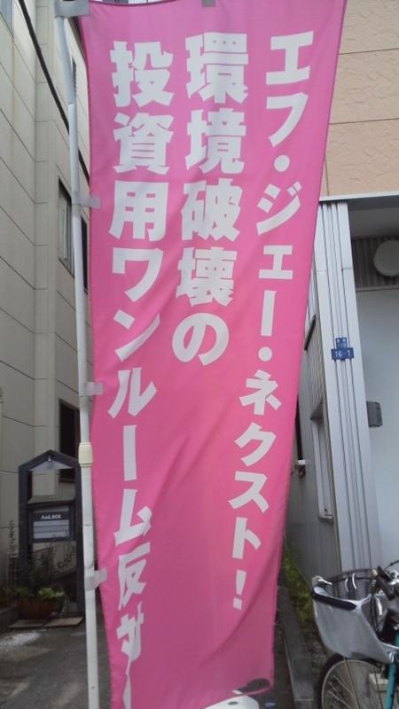 f:id:hayariki2:20161021085100j:plain