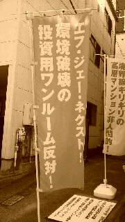 f:id:hayariki2:20161104194800j:plain