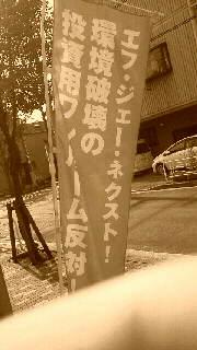 f:id:hayariki2:20161121202100j:plain