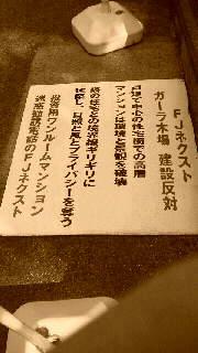 f:id:hayariki2:20161207123900j:plain