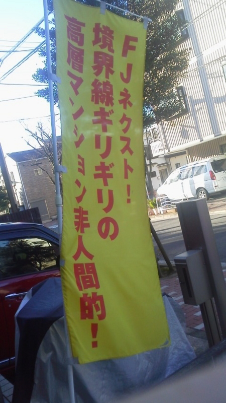 f:id:hayariki2:20161212082500j:plain