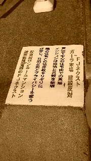 f:id:hayariki2:20170531123900j:plain