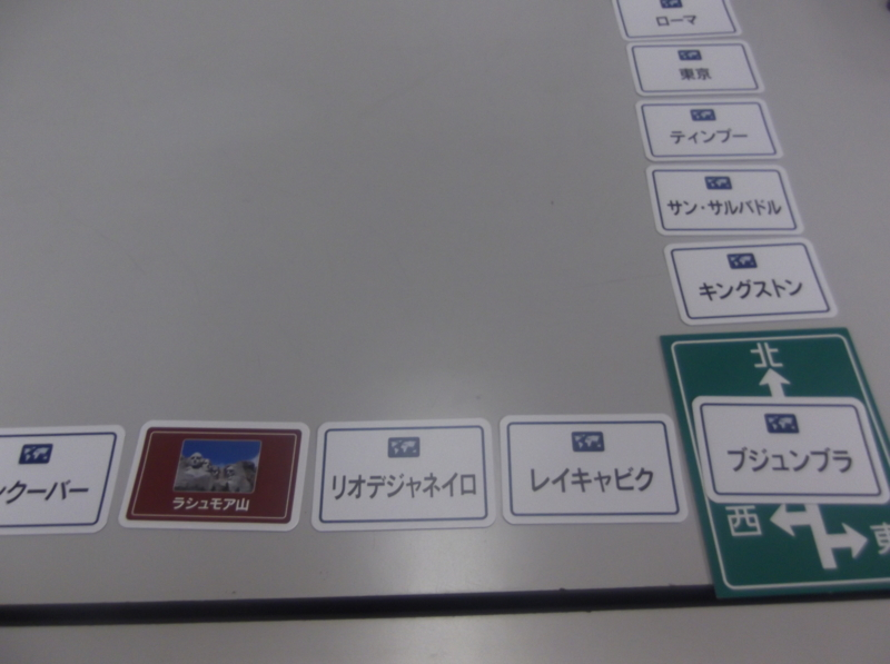 20120102021403