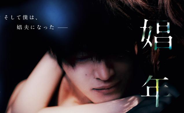 f:id:hayasaka-waka:20200301135114p:plain