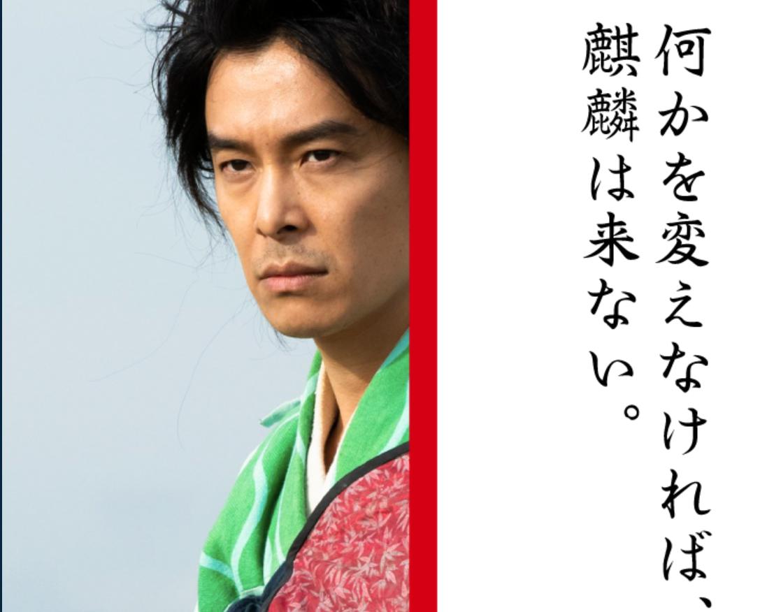 f:id:hayasaka-waka:20200308134001p:plain