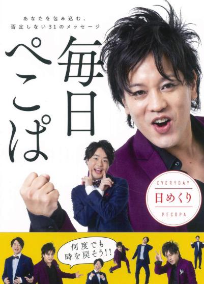f:id:hayasaka-waka:20200322121005p:plain
