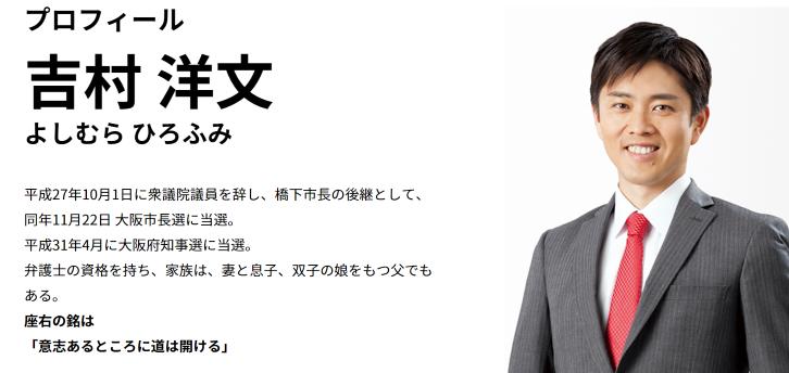 f:id:hayasaka-waka:20200415172426p:plain