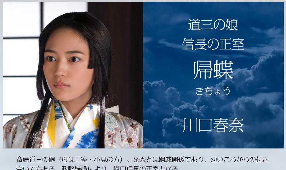f:id:hayasaka-waka:20200531214818p:plain